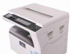 复印、打印优惠0.15元,出租出售复印机