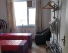 开发区 祥泰园 经典三室 能洗澡做饭 房子干净整洁