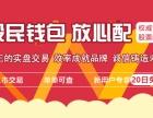太原长丰股票配资有限公司