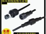 睿玛科专业生产M18 防水连接器 电源防水连接线