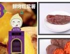 史上较好吃的薯类粗粮甜品进入武汉啦!