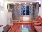 太慈桥湘雅村雅香居 3室2厅105平米 精装修 押一付三