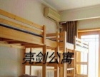 【亮剑公寓】单间,床位,套房,长租,短租,日租