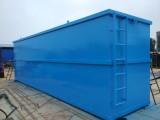 廣東屠宰污水處理設備 養殖污水處理設備生產廠家