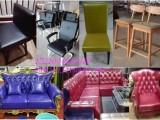 酒吧快餐厅桌椅维修,美式西餐厅沙发订做,吧凳换皮面价格