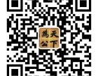 贵州各地事业单位 教师 银行面试需知