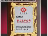 上海定制实木授权证书 上海锡牌厂家报价 荣誉表彰证书定制