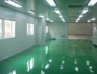 湛江市坡头耐磨地坪漆,自流平地坪漆工程