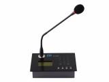 新乡校园音响广播 校园IP网络广播设备