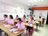 北京专业月嫂培训机构