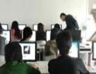 汕头超时代电脑教育电脑组装维修、网络技术、安防课程培训