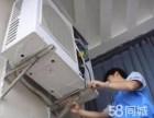 雄楚大道风都柏林 当代关谷智慧城周边空调热水器洗衣机维修