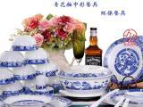 供应正品青花玲珑陶瓷餐具