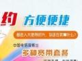 宝安福永和平玻璃围新村光纤宽带申请办理资费安装套餐