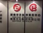 华艺电商新零售二期平安扣即将上线,机不可失!