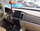 福田萨普2011款 2.0T 手动 领先者V3-精品福田皮卡