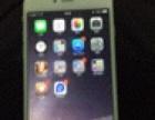 苹果6p越狱64G8的系统64G