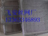 高质量医用消毒筐 304编织焊接医用消毒筐厂家直销