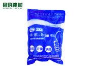 【供销】广东优惠的砂浆增强剂 云浮市增强剂
