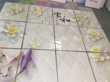 邯郸3D玻璃瓷砖5d背景墙打印机