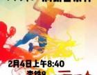 李铁8羽乐羽毛球俱乐部