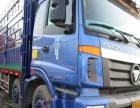 欧曼前四后八货车 可按揭 贷款,首付百分之三十。包提档案!