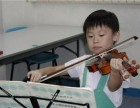 哈尔滨少儿小提琴培训学校 少儿小提琴老师 少儿小提琴考级