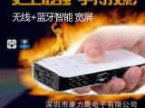 LED安卓智能微型投影机家用高清1080pwifi手机投影仪一体