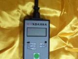 供应隆拓XZ-6便携式数字测振表,数字测振仪