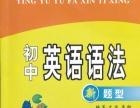 双辽多年重点中学教学经验提高快一对一小班化英语培训