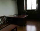 山西路颐和商厦特惠房 精装修带家具 2个隔断大开间