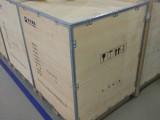 深圳龙岗机器包装木箱真空包装钢带箱消毒环保木箱免检免熏蒸木箱