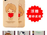 iphone5s彩绘手机壳4s韩国卡通浮雕保护壳苹果超薄磨砂皮纹