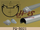 T8椭圆日光灯灯管 LED照明 LED节能灯灯珠专用套件B021