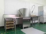 深圳大型单位食堂洗碗机商用自动不锈钢刷碗机器双杠双喷淋通道式