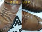 长沙市开福区附近哪里有皮鞋子翻新店多少钱