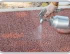 地坪保护剂生产厂家