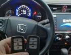 宁波配汽车钥匙/遥控钥匙/配汽车遥控芯片钥匙