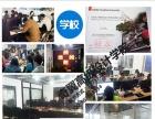 蚌埠电脑基础培训,办公自动化培训