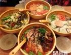 中式快餐加盟榜 火锅米线加盟 砂锅米线加盟