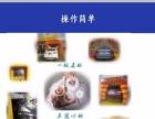 上海佰锐电脑洗车机 全自动洗车设备 价优直销