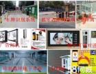 高清车牌识别,道闸,岗亭,平移门,地下车库设施