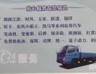 安阳市鹏举24小时流动修车 上门修车保养,打黄油