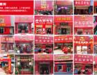 老北京布鞋品牌加盟,老北京布鞋批发