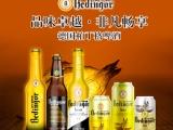 柏丁格啤酒 德国风格免费代理