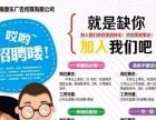湖南奥乐广告传媒有限公司,为全国人民服务