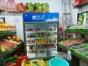低价出手--水果店
