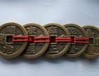 重庆哪里有鉴定交易老钱币乾隆通宝的地方?