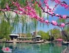 重庆摄影培训学校有哪些比较好?