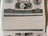 大连回收钱币老纸币邮票,大连回收纪念币连体钞金银币